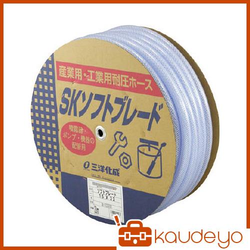 サンヨー SKソフトブレードホース15×22 30mドラム巻 SB1522D30B 3027