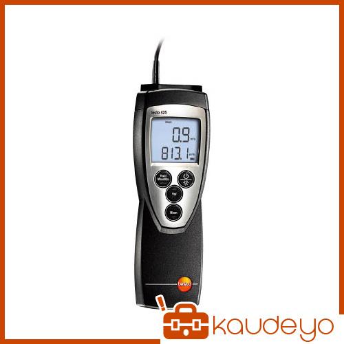 テストー 熱線式風速風量計 TESTO425 4325