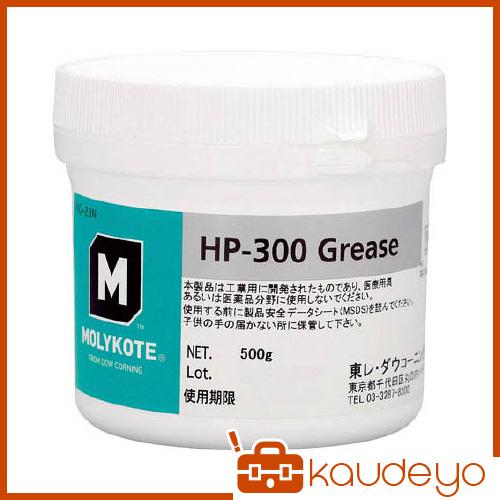 モリコート 500g フッソ HP30005・超高性能 HP-300グリース 7063 500g HP30005 7063, select shop HK/エイチケー:06b249fe --- sunward.msk.ru