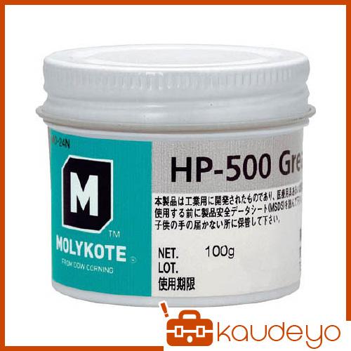 モリコート フッソ・超高性能 HP-500グリース 100g HP50001 7063