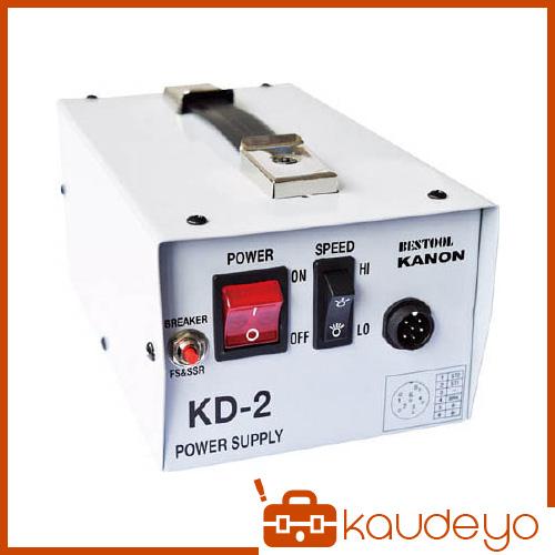 カノン 電動ドライバ-用(2KD・5KD用)トランス KD2 2014