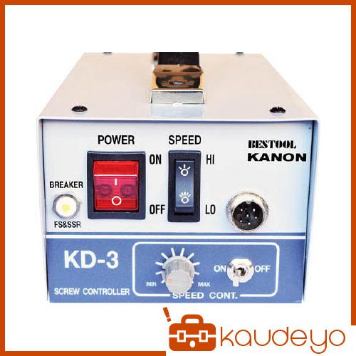 カノン 電動ドライバ-用(2KD・5KD用)トランススピードコントロール仕様 KD3 2014