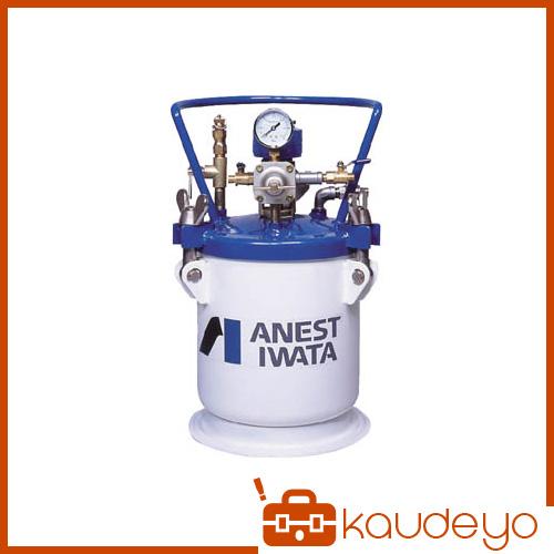 アネスト岩田 塗料加圧タンク 汎用 (手動攪拌式)10L PT10D 8751