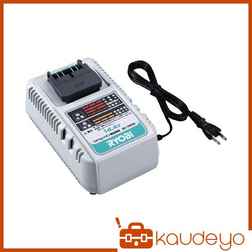 リョービ 充電アダプター BC1400L 8040