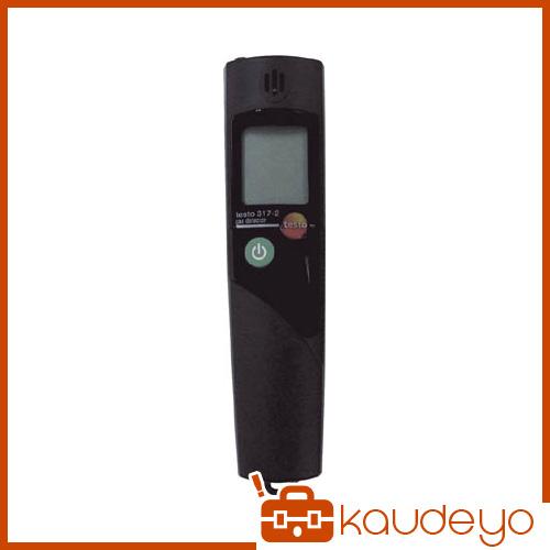 テストー ガス漏れ検知器 TESTO3172 4325