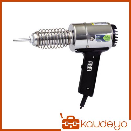 SURE 熱風加工機 プラジェット(溶接専用) PJ203A1 8800