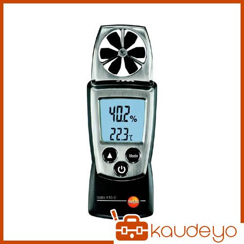 テストー ポケットラインベーン式風速計 TESTO410-2温湿度計付 TESTO4102 4325