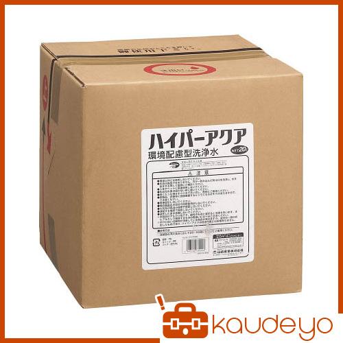 コンドル (洗剤)ハイパーアクア 20L CH560200XMB 2101