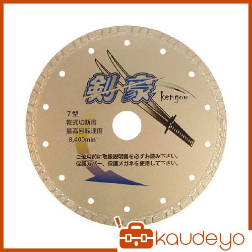 三京 剣豪 180×2.1×8.0×25.4 RZK7 3142