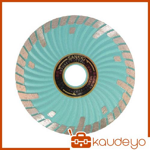 三京 SDプロテクトマーク2 125X22.0 SDF52 3142