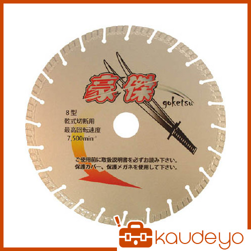 三京 豪傑 203×2.1×8.0×25.4 SEG8 3142