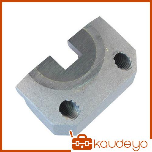 三和 電動工具替刃 ハイニブラSN-320B用受刃 SN320BUK 3030
