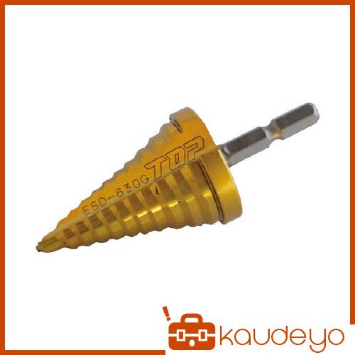 TOP 電動ドリル用ステップドリル 11段 6~30mm ゴールドタイプ ESD630G 8743
