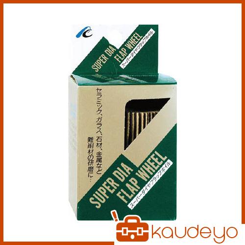 AC スーパーダイヤフラップ 50X20X6 #180 SDF50206180 8504
