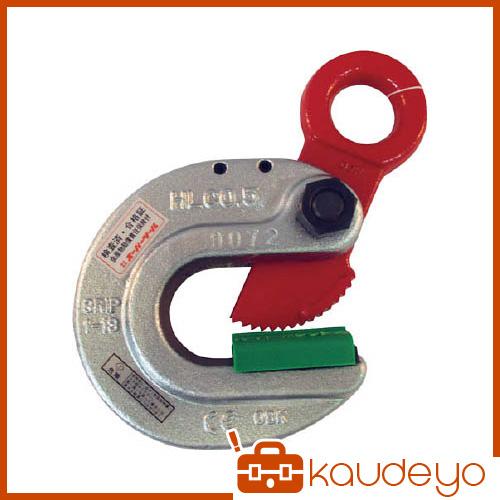 スーパー 形鋼クランプ(D1:23mm) HLC0.5S 3063