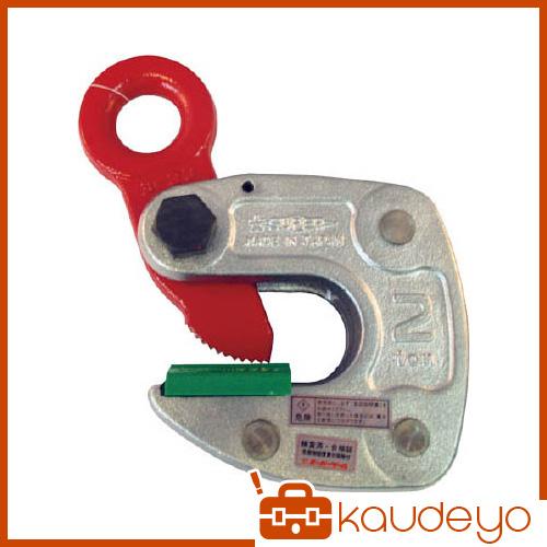 スーパー 形鋼クランプ(D1:30mm) HLC2S 3063
