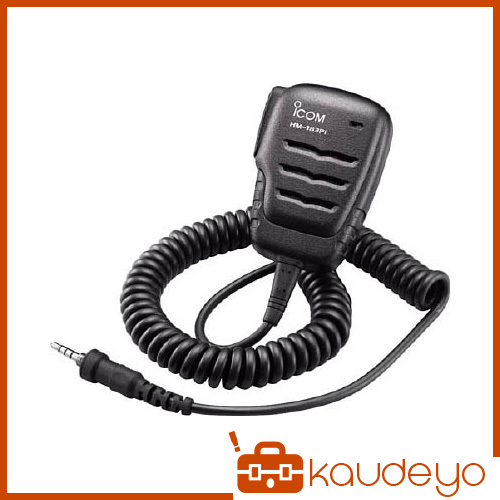 アイコム IC-4300用小型防水スピーカーマイク 1298 お得 新作 HM183PI