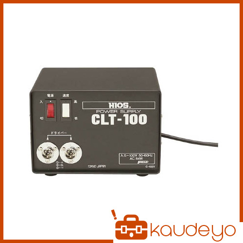 ハイオス DCドライバー用電源 CLT100 6248