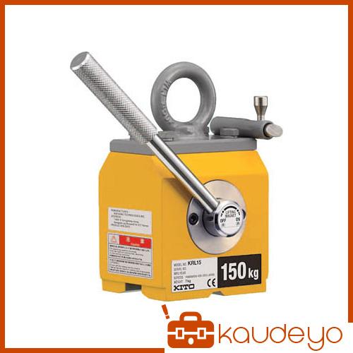 キトー スーパーマグ 平鋼専用タイプ 150kg KRL15 2219