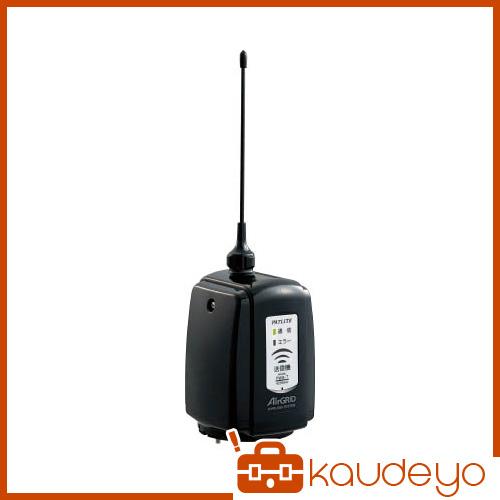 パトライト ワイアレスコントロールユニット高速版送信機タイプ白 PWSTTNW 3009