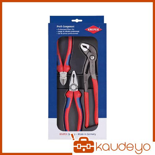 KNIPEX 002009V01 プライヤーセット 002009V01 2316
