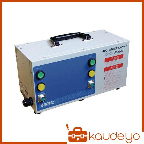 NDC 高周波インバータ電源 HFI064B 1368