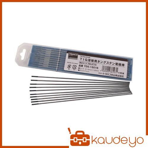 TRUSCO タングステン電極棒 2%セリウム入 Φ3.2 150L TDS15032 3100 10本