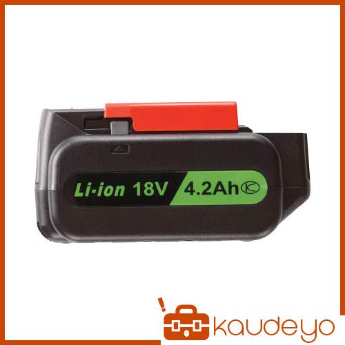 空研 KW―E190pro用電池パック(18V 4.2Ah) KB9L51J 2052