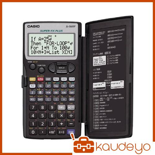 カシオ 関数電卓 FX5800PN 2007