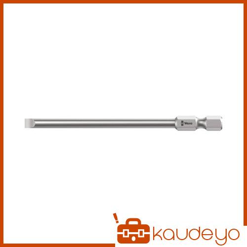 スタンダードタイプのドライバー用ビットです 頑強なビットで鉄板や金属板での加工に最適です Wera 800 4Z 059305 1361 品質保証 ビット 0.5X3.0X50 贈物