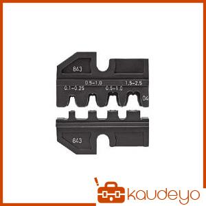 KNIPEX 9749-14 圧着ダイス (9743-200用) 974914 2316