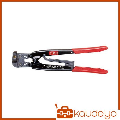 泉 手動片手式圧着工具絶縁端子用 3GOD 1234