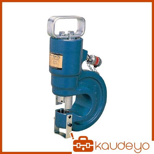 泉 油圧式アングルパンチャ SH70 1234