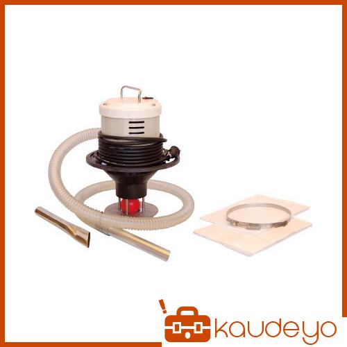 アクアシステム 乾湿両用電動式掃除機(100V) オープンペール缶専用 EVC550 1201