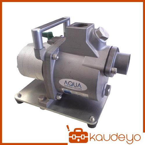 アクアシステム エア式ハンディ遠心ポンプ オイル 灯油 軽油 ACH20AL 1201