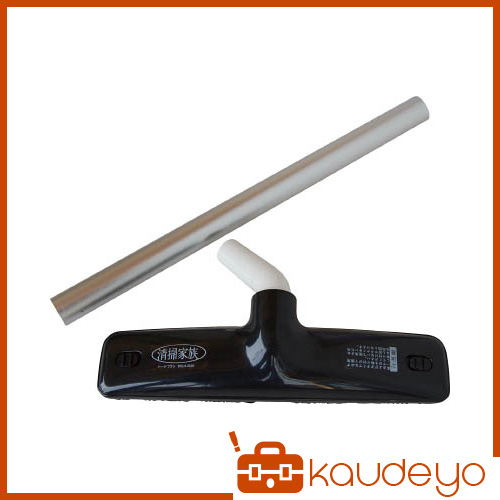 アクアシステム APPQO550TN (APPQO550用T型ノズルセット) AP9593 1201