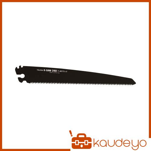 市場 G-SAWシリーズ全てのグリップに使える共通替刃です G-SAWシリーズすべてのグリップに使える共通替刃です 刃先衝撃 高周波 焼き入れ仕様です ALBA240FB タジマ アルミニスト替刃 厚刃フッ素ブラック240 超安い 4019