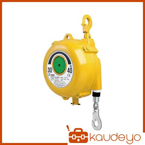 ENDO スプリングバランサー ELF-40 30~40Kg 2.5m ELF40 1070