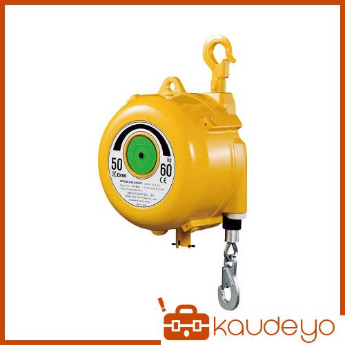 ENDO スプリングバランサー ELF-60 50~60Kg 2.5m ELF60 1070