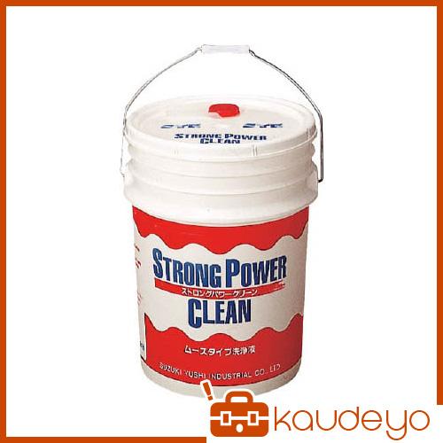 SYK ストロングパワークリーン20L S2021 1439