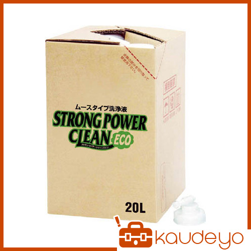 SYK ストロングパワークリーンエコ20L S2620 1439