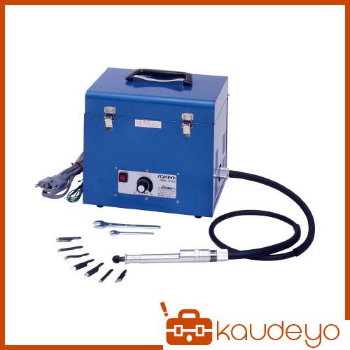 オートマック ハンドメイト タイプB超振動型(木工万能機) HMA100B 1074