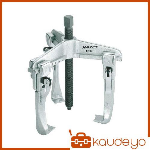 HAZET クイッククランピングプーラー(3本爪・薄爪) 1786F25 6307