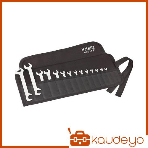 HAZET 両口スパナセット(超薄口タイプ) 44014P 6307