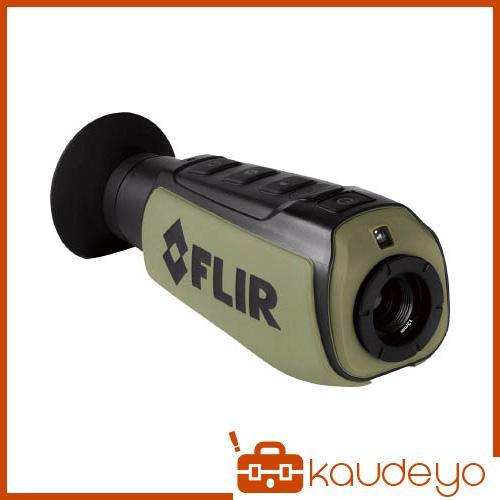 FLIR ハンディタイプ 赤外線サーマルナイトビジョン SCOUTシリーズ PS24 6353