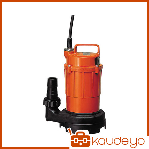 寺田 小型汚水用水中ポンプ 非自動 50Hz SG150C5 406850HZ
