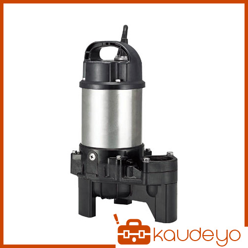 ツルミ 樹脂製汚物用水中ハイスピンポンプ 50HZ 50PU2.4S 422550HZ