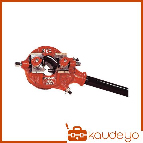 REX ベビーリード型パイプねじ切器 2R3 2R3 8680