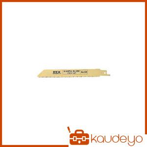 人気ブレゼント 人気 おすすめ REX ハイパーソーのこ刃 No.33 XSK33 8680