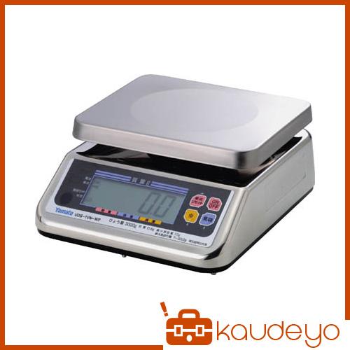 ヤマト 完全防水形デジタル上皿自動はかり UDS-1VN-WP-6 6kg UDS1VNWP6 8010